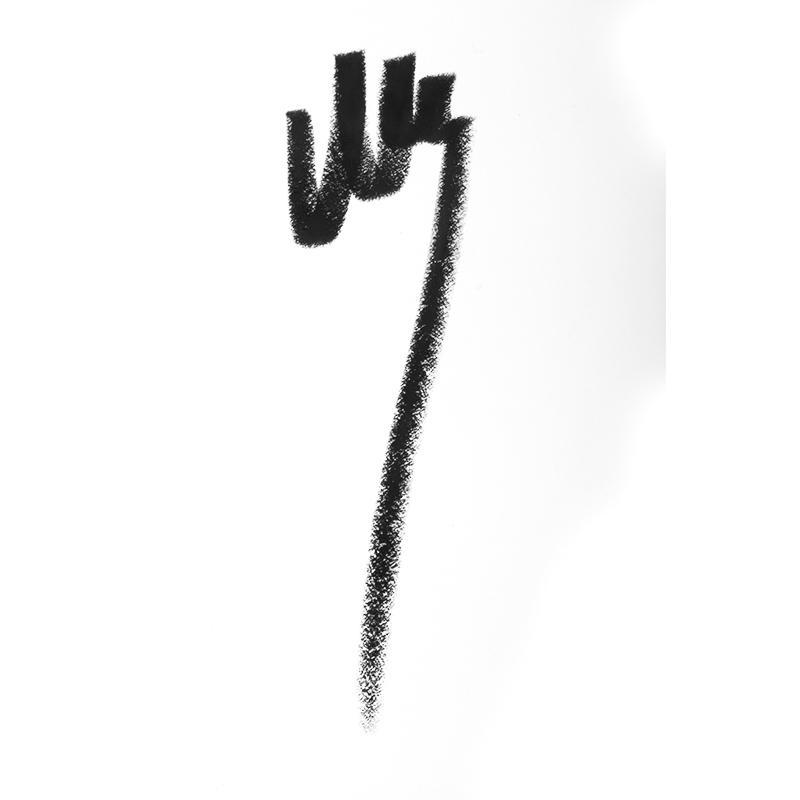Akių pieštuka Khol Kajal 24h